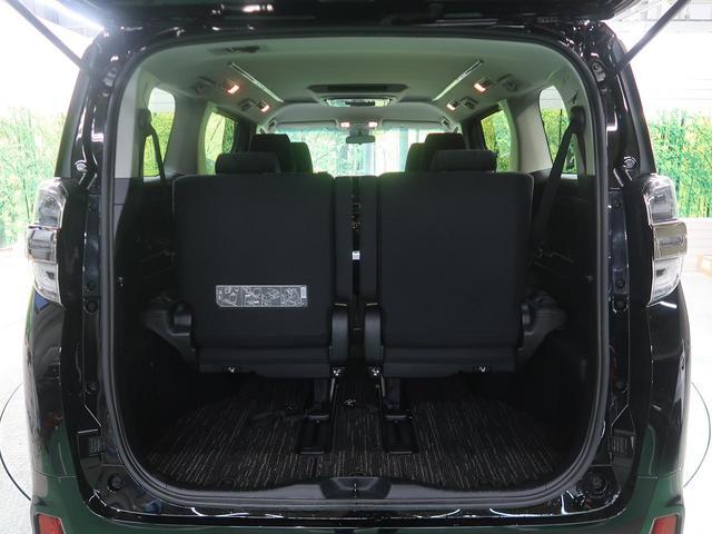 2.5Z Aエディション アルパイン11型ナビ 12.8型フリップダウンモニター セーフティセンス レーダークルーズ 両側電動スライドドア 禁煙車 リアオートエアコン バックカメラ Bluetooth ビルトインETC(15枚目)