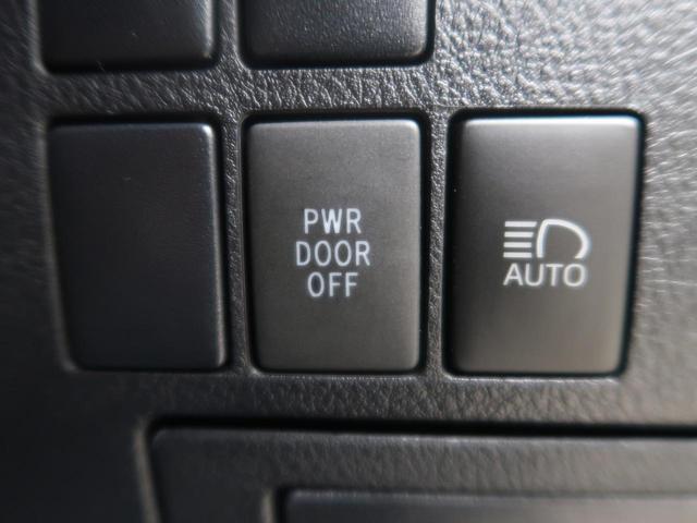 2.5Z Aエディション アルパイン11型ナビ 12.8型フリップダウンモニター セーフティセンス レーダークルーズ 両側電動スライドドア 禁煙車 リアオートエアコン バックカメラ Bluetooth ビルトインETC(32枚目)