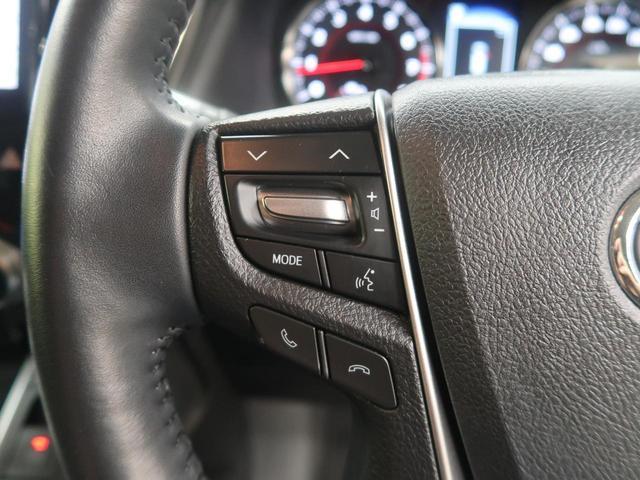 2.5Z Aエディション アルパイン11型ナビ 12.8型フリップダウンモニター セーフティセンス レーダークルーズ 両側電動スライドドア 禁煙車 リアオートエアコン バックカメラ Bluetooth ビルトインETC(34枚目)