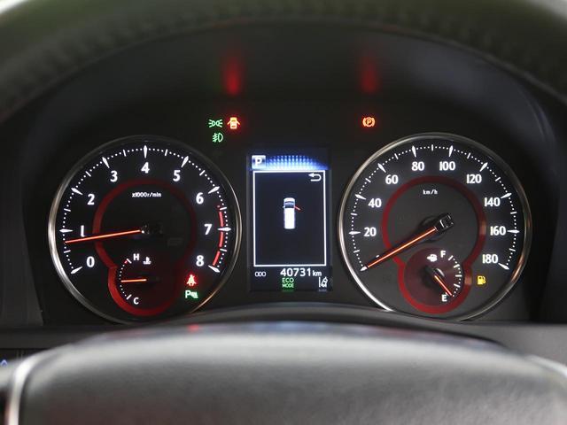 2.5Z Aエディション アルパイン11型ナビ 12.8型フリップダウンモニター セーフティセンス レーダークルーズ 両側電動スライドドア 禁煙車 リアオートエアコン バックカメラ Bluetooth ビルトインETC(38枚目)