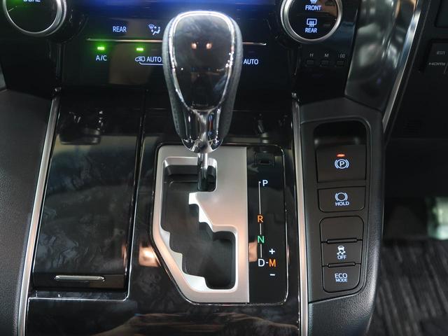 2.5Z Aエディション アルパイン11型ナビ 12.8型フリップダウンモニター セーフティセンス レーダークルーズ 両側電動スライドドア 禁煙車 リアオートエアコン バックカメラ Bluetooth ビルトインETC(42枚目)
