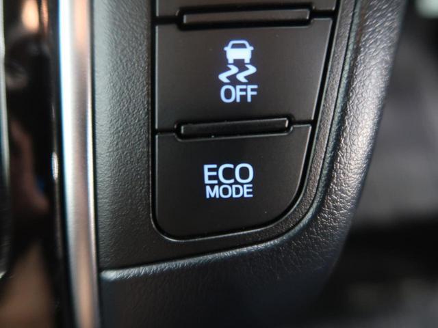 2.5Z Aエディション アルパイン11型ナビ 12.8型フリップダウンモニター セーフティセンス レーダークルーズ 両側電動スライドドア 禁煙車 リアオートエアコン バックカメラ Bluetooth ビルトインETC(43枚目)