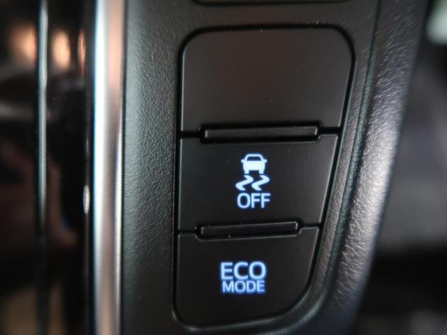 2.5Z Aエディション アルパイン11型ナビ 12.8型フリップダウンモニター セーフティセンス レーダークルーズ 両側電動スライドドア 禁煙車 リアオートエアコン バックカメラ Bluetooth ビルトインETC(44枚目)