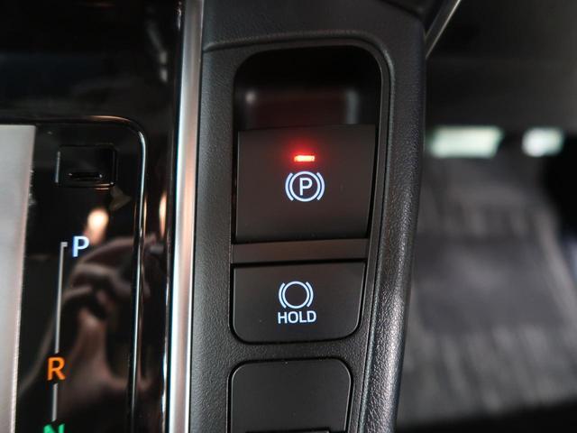 2.5Z Aエディション アルパイン11型ナビ 12.8型フリップダウンモニター セーフティセンス レーダークルーズ 両側電動スライドドア 禁煙車 リアオートエアコン バックカメラ Bluetooth ビルトインETC(45枚目)