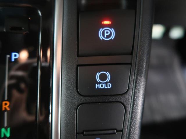 2.5Z Aエディション アルパイン11型ナビ 12.8型フリップダウンモニター セーフティセンス レーダークルーズ 両側電動スライドドア 禁煙車 リアオートエアコン バックカメラ Bluetooth ビルトインETC(46枚目)
