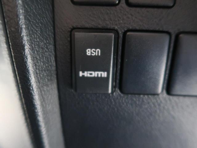 2.5Z Aエディション アルパイン11型ナビ 12.8型フリップダウンモニター セーフティセンス レーダークルーズ 両側電動スライドドア 禁煙車 リアオートエアコン バックカメラ Bluetooth ビルトインETC(47枚目)