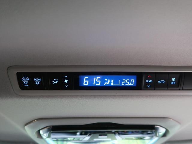 2.5Z Aエディション アルパイン11型ナビ 12.8型フリップダウンモニター セーフティセンス レーダークルーズ 両側電動スライドドア 禁煙車 リアオートエアコン バックカメラ Bluetooth ビルトインETC(49枚目)