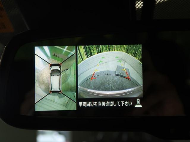 X Vセレクション 純正メモリナビ アラウンドビューモニター 特別仕様車 エマージェンシーブレーキ 誤発進抑制 禁煙車 Bluetooth 地デジTV 純正14インチAW インテリジェントキー(8枚目)