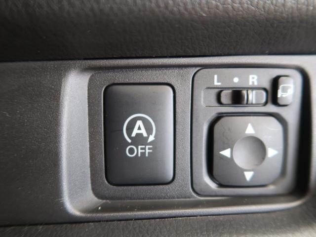 X Vセレクション 純正メモリナビ アラウンドビューモニター 特別仕様車 エマージェンシーブレーキ 誤発進抑制 禁煙車 Bluetooth 地デジTV 純正14インチAW インテリジェントキー(10枚目)