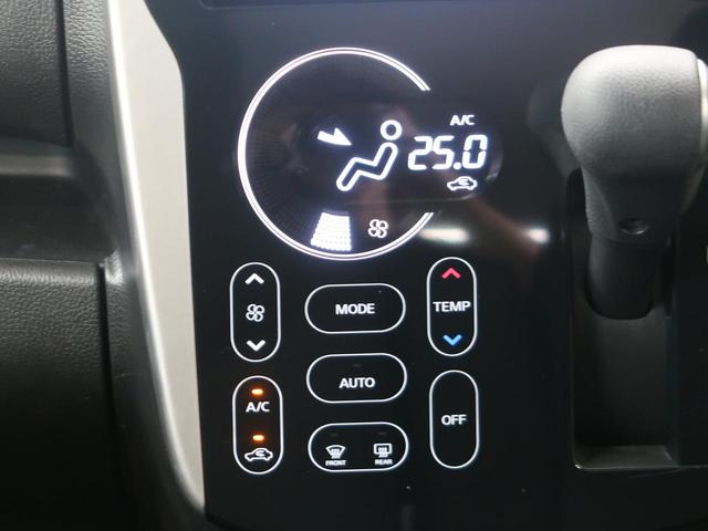 X Vセレクション 純正メモリナビ アラウンドビューモニター 特別仕様車 エマージェンシーブレーキ 誤発進抑制 禁煙車 Bluetooth 地デジTV 純正14インチAW インテリジェントキー(11枚目)