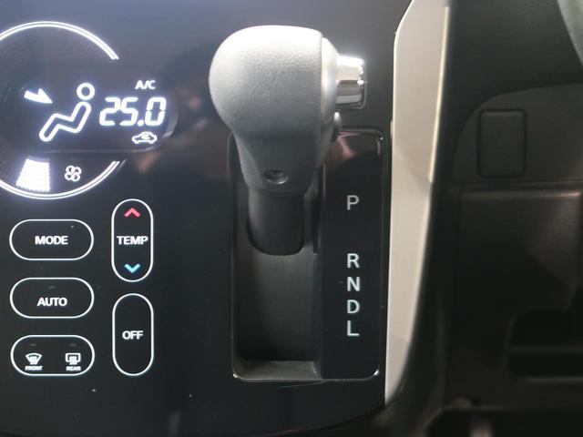 X Vセレクション 純正メモリナビ アラウンドビューモニター 特別仕様車 エマージェンシーブレーキ 誤発進抑制 禁煙車 Bluetooth 地デジTV 純正14インチAW インテリジェントキー(24枚目)