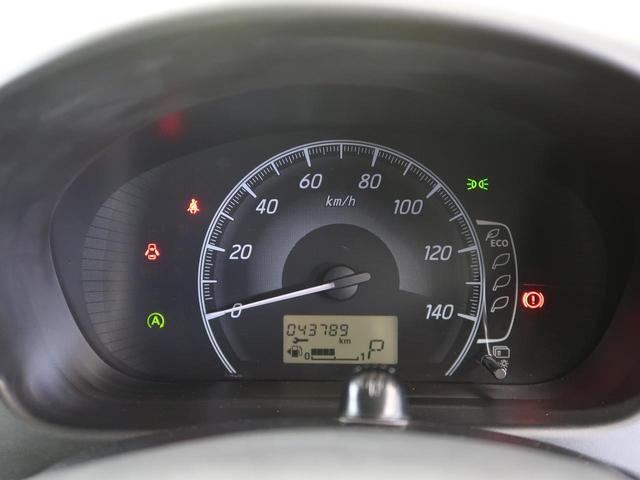 X Vセレクション 純正メモリナビ アラウンドビューモニター 特別仕様車 エマージェンシーブレーキ 誤発進抑制 禁煙車 Bluetooth 地デジTV 純正14インチAW インテリジェントキー(25枚目)