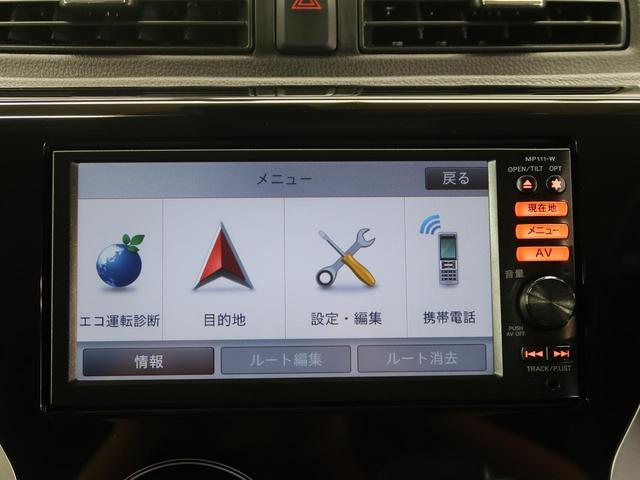 X Vセレクション 純正メモリナビ アラウンドビューモニター 特別仕様車 エマージェンシーブレーキ 誤発進抑制 禁煙車 Bluetooth 地デジTV 純正14インチAW インテリジェントキー(26枚目)