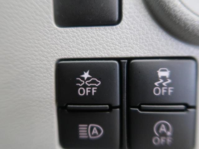 X リミテッドSAIII 衝突回避支援 誤発進抑制 オートハイビーム コーナーセンサー LEDヘッドランプ ナビ装着用PKG リモコンキー 電動格納ミラー バニティミラー(7枚目)