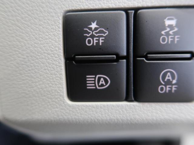 X リミテッドSAIII 衝突回避支援 誤発進抑制 オートハイビーム コーナーセンサー LEDヘッドランプ ナビ装着用PKG リモコンキー 電動格納ミラー バニティミラー(8枚目)