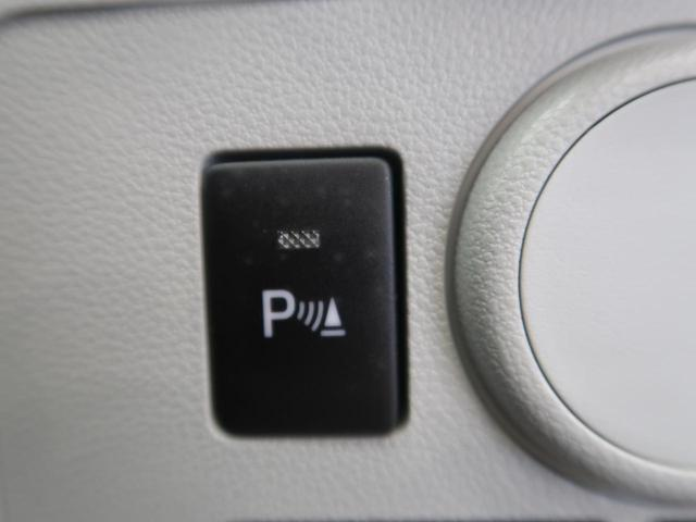 X リミテッドSAIII 衝突回避支援 誤発進抑制 オートハイビーム コーナーセンサー LEDヘッドランプ ナビ装着用PKG リモコンキー 電動格納ミラー バニティミラー(9枚目)