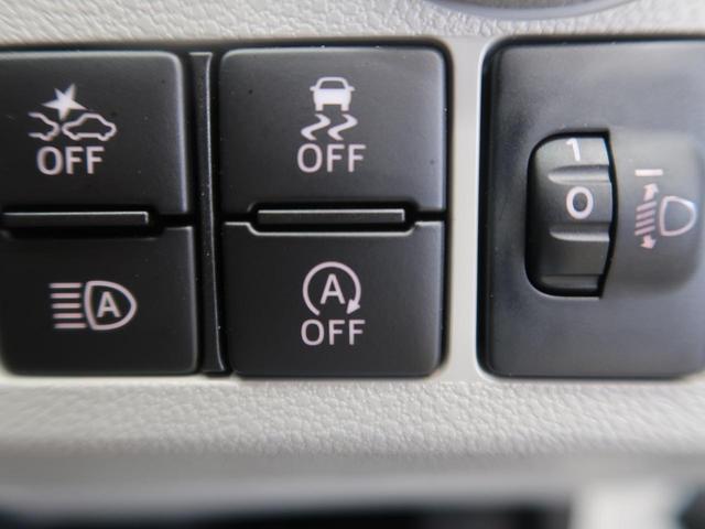X リミテッドSAIII 衝突回避支援 誤発進抑制 オートハイビーム コーナーセンサー LEDヘッドランプ ナビ装着用PKG リモコンキー 電動格納ミラー バニティミラー(10枚目)