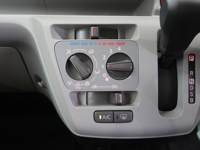 X リミテッドSAIII 衝突回避支援 誤発進抑制 オートハイビーム コーナーセンサー LEDヘッドランプ ナビ装着用PKG リモコンキー 電動格納ミラー バニティミラー(27枚目)