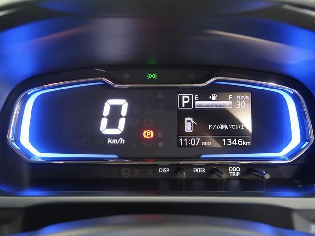 X リミテッドSAIII 衝突回避支援 誤発進抑制 オートハイビーム コーナーセンサー LEDヘッドランプ ナビ装着用PKG リモコンキー 電動格納ミラー バニティミラー(28枚目)
