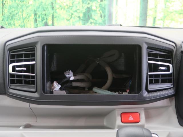 X リミテッドSAIII 衝突回避支援 誤発進抑制 オートハイビーム コーナーセンサー LEDヘッドランプ ナビ装着用PKG リモコンキー 電動格納ミラー バニティミラー(29枚目)