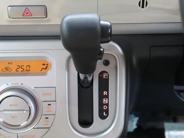 XL イクリプスナビ地デジTV 禁煙車 シートヒーター 純正14インチAW 革巻きステアリング バックカメラ 6スピーカー ETC車載器 アイドリングストップ スマートキー(24枚目)