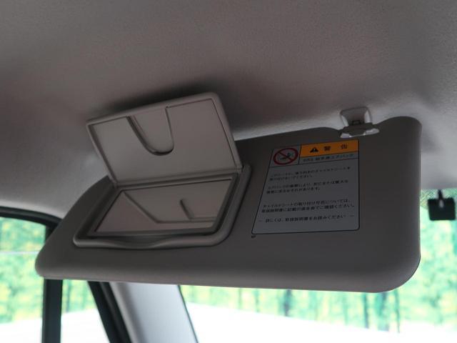 XL イクリプスナビ地デジTV 禁煙車 シートヒーター 純正14インチAW 革巻きステアリング バックカメラ 6スピーカー ETC車載器 アイドリングストップ スマートキー(30枚目)
