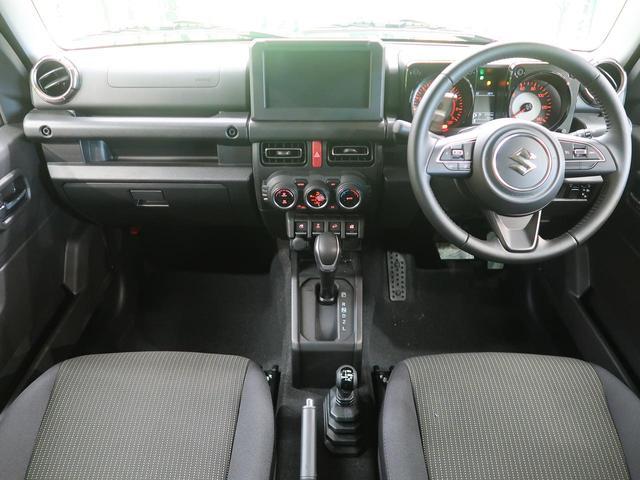 XC 届出済未使用車 セーフティサポート クルーズコントロール 誤発進抑制 ハイビームアシスト LEDヘッド ヘッドランプウォッシャー シートヒーター 純正16インチAW スマートキー ステアリングスイッチ(6枚目)