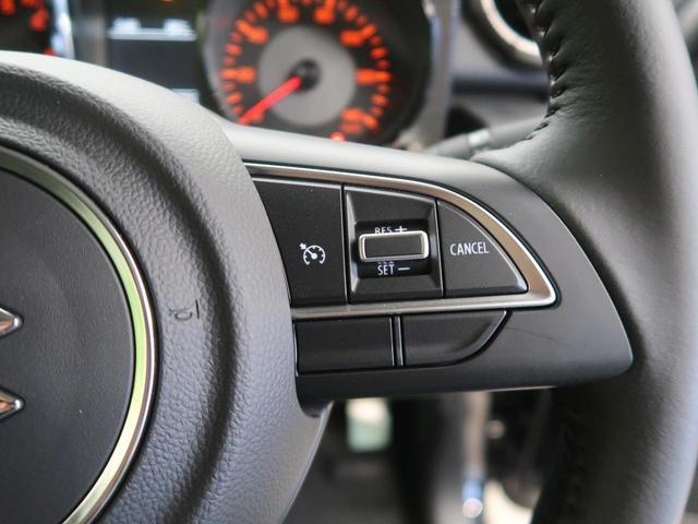 XC 届出済未使用車 セーフティサポート クルーズコントロール 誤発進抑制 ハイビームアシスト LEDヘッド ヘッドランプウォッシャー シートヒーター 純正16インチAW スマートキー ステアリングスイッチ(7枚目)