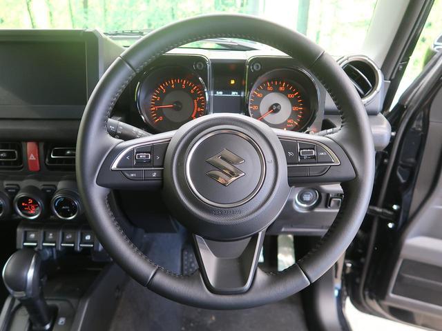 XC 届出済未使用車 セーフティサポート クルーズコントロール 誤発進抑制 ハイビームアシスト LEDヘッド ヘッドランプウォッシャー シートヒーター 純正16インチAW スマートキー ステアリングスイッチ(8枚目)