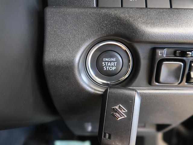 XC 届出済未使用車 セーフティサポート クルーズコントロール 誤発進抑制 ハイビームアシスト LEDヘッド ヘッドランプウォッシャー シートヒーター 純正16インチAW スマートキー ステアリングスイッチ(11枚目)