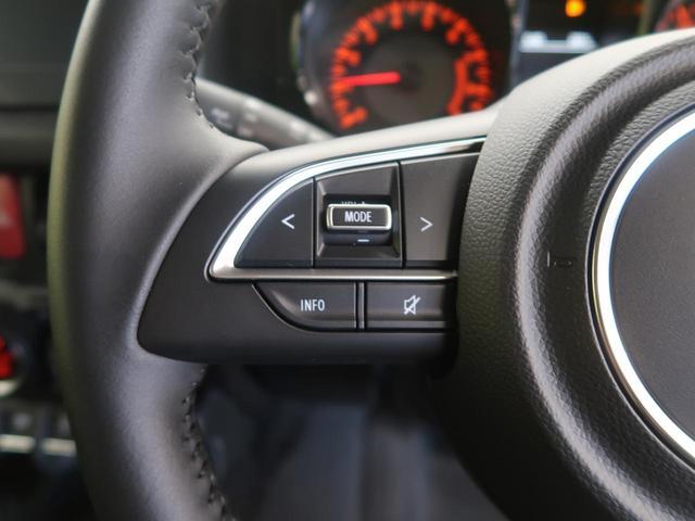 XC 届出済未使用車 セーフティサポート クルーズコントロール 誤発進抑制 ハイビームアシスト LEDヘッド ヘッドランプウォッシャー シートヒーター 純正16インチAW スマートキー ステアリングスイッチ(12枚目)