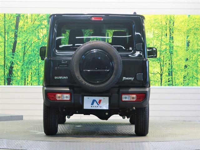 XC 届出済未使用車 セーフティサポート クルーズコントロール 誤発進抑制 ハイビームアシスト LEDヘッド ヘッドランプウォッシャー シートヒーター 純正16インチAW スマートキー ステアリングスイッチ(20枚目)