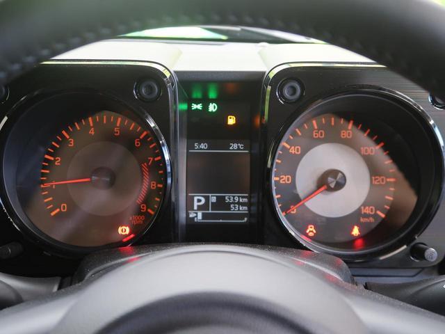 XC 届出済未使用車 セーフティサポート クルーズコントロール 誤発進抑制 ハイビームアシスト LEDヘッド ヘッドランプウォッシャー シートヒーター 純正16インチAW スマートキー ステアリングスイッチ(27枚目)