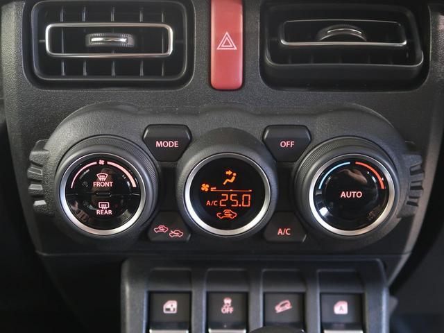XC 届出済未使用車 セーフティサポート クルーズコントロール 誤発進抑制 ハイビームアシスト LEDヘッド ヘッドランプウォッシャー シートヒーター 純正16インチAW スマートキー ステアリングスイッチ(29枚目)
