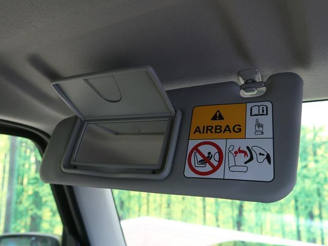 XC 届出済未使用車 セーフティサポート クルーズコントロール 誤発進抑制 ハイビームアシスト LEDヘッド ヘッドランプウォッシャー シートヒーター 純正16インチAW スマートキー ステアリングスイッチ(33枚目)