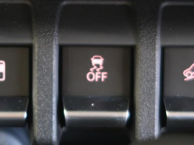 XC 届出済未使用車 セーフティサポート クルーズコントロール 誤発進抑制 ハイビームアシスト LEDヘッド ヘッドランプウォッシャー シートヒーター 純正16インチAW スマートキー ステアリングスイッチ(39枚目)