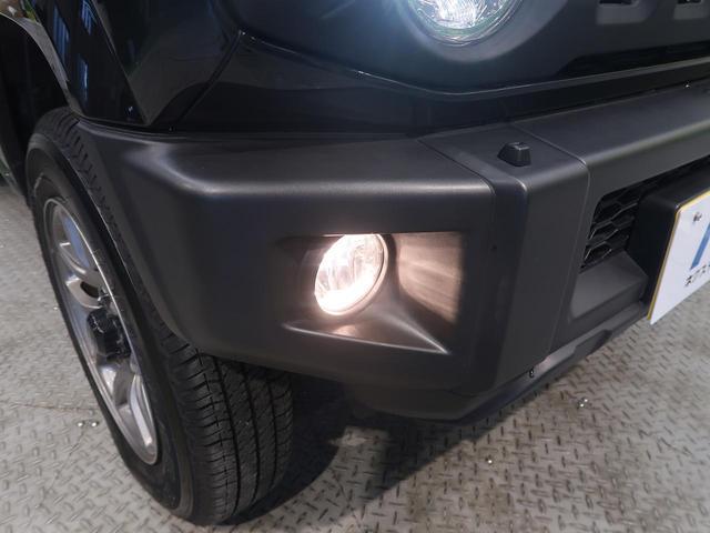XC 届出済未使用車 セーフティサポート クルーズコントロール 誤発進抑制 ハイビームアシスト LEDヘッド ヘッドランプウォッシャー シートヒーター 純正16インチAW スマートキー ステアリングスイッチ(48枚目)