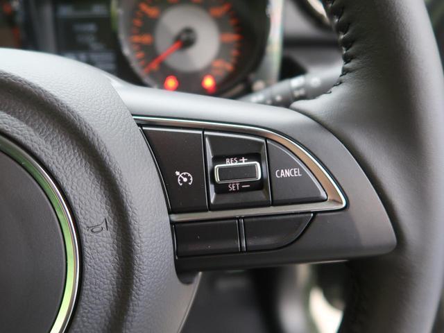 XC セーフティサポート クルーズコントロール ハイビームアシスト LEDヘッド ヘッドランプウォッシャー 禁煙車 シートヒーター オートエアコン 純正16インチAW スマートキー ステアリングスイッチ(7枚目)