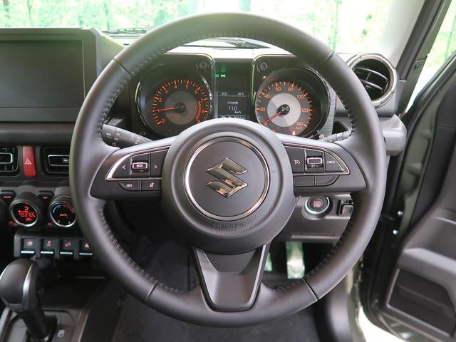 XC セーフティサポート クルーズコントロール ハイビームアシスト LEDヘッド ヘッドランプウォッシャー 禁煙車 シートヒーター オートエアコン 純正16インチAW スマートキー ステアリングスイッチ(8枚目)