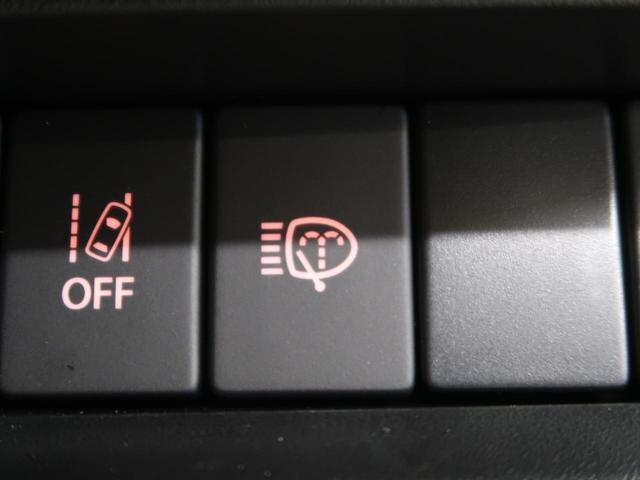 XC セーフティサポート クルーズコントロール ハイビームアシスト LEDヘッド ヘッドランプウォッシャー 禁煙車 シートヒーター オートエアコン 純正16インチAW スマートキー ステアリングスイッチ(10枚目)