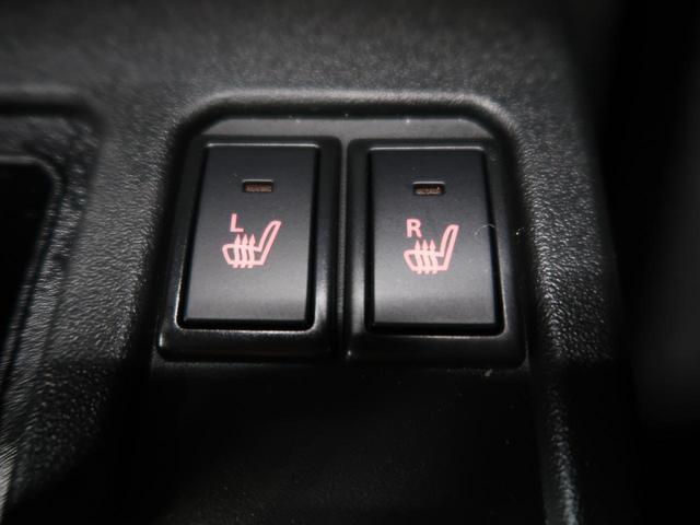 XC セーフティサポート クルーズコントロール ハイビームアシスト LEDヘッド ヘッドランプウォッシャー 禁煙車 シートヒーター オートエアコン 純正16インチAW スマートキー ステアリングスイッチ(11枚目)