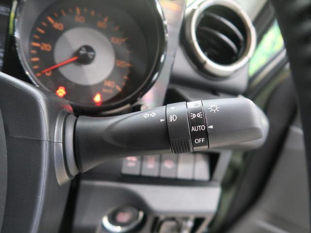 XC セーフティサポート クルーズコントロール ハイビームアシスト LEDヘッド ヘッドランプウォッシャー 禁煙車 シートヒーター オートエアコン 純正16インチAW スマートキー ステアリングスイッチ(24枚目)