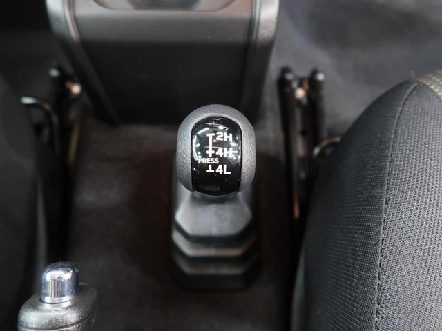 XC セーフティサポート クルーズコントロール ハイビームアシスト LEDヘッド ヘッドランプウォッシャー 禁煙車 シートヒーター オートエアコン 純正16インチAW スマートキー ステアリングスイッチ(26枚目)