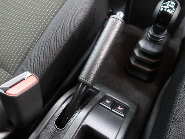 XC セーフティサポート クルーズコントロール ハイビームアシスト LEDヘッド ヘッドランプウォッシャー 禁煙車 シートヒーター オートエアコン 純正16インチAW スマートキー ステアリングスイッチ(27枚目)