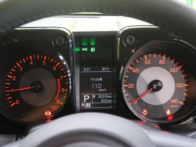 XC セーフティサポート クルーズコントロール ハイビームアシスト LEDヘッド ヘッドランプウォッシャー 禁煙車 シートヒーター オートエアコン 純正16インチAW スマートキー ステアリングスイッチ(28枚目)