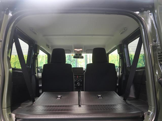 XC セーフティサポート クルーズコントロール ハイビームアシスト LEDヘッド ヘッドランプウォッシャー 禁煙車 シートヒーター オートエアコン 純正16インチAW スマートキー ステアリングスイッチ(31枚目)