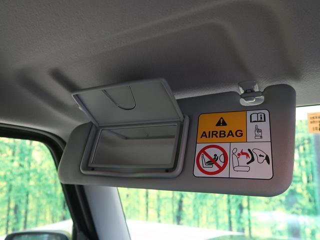XC セーフティサポート クルーズコントロール ハイビームアシスト LEDヘッド ヘッドランプウォッシャー 禁煙車 シートヒーター オートエアコン 純正16インチAW スマートキー ステアリングスイッチ(33枚目)