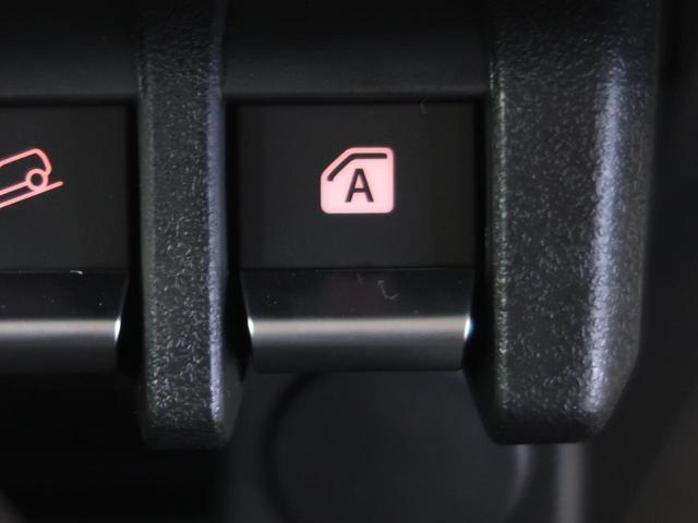 XC セーフティサポート クルーズコントロール ハイビームアシスト LEDヘッド ヘッドランプウォッシャー 禁煙車 シートヒーター オートエアコン 純正16インチAW スマートキー ステアリングスイッチ(37枚目)