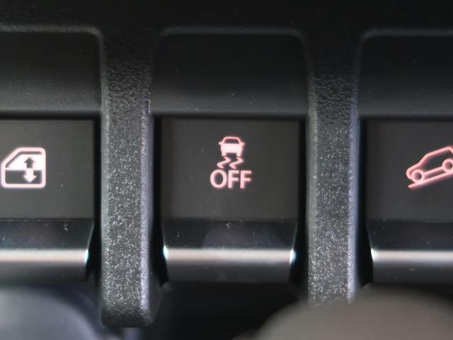 XC セーフティサポート クルーズコントロール ハイビームアシスト LEDヘッド ヘッドランプウォッシャー 禁煙車 シートヒーター オートエアコン 純正16インチAW スマートキー ステアリングスイッチ(39枚目)