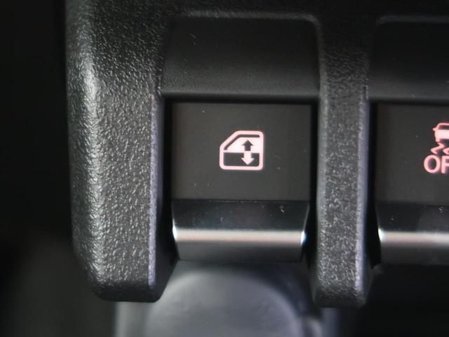 XC セーフティサポート クルーズコントロール ハイビームアシスト LEDヘッド ヘッドランプウォッシャー 禁煙車 シートヒーター オートエアコン 純正16インチAW スマートキー ステアリングスイッチ(40枚目)